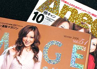 advertising-04_01
