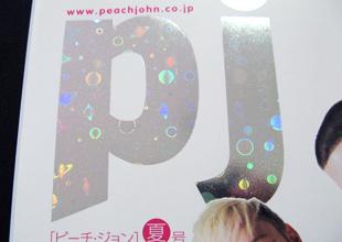 advertising-04_03