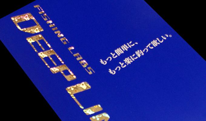 advertising-05_03