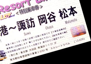 security-07_01